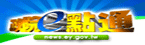 行政院全球資訊網