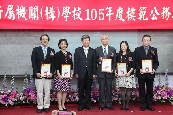 教育部表揚105年模範公務人員