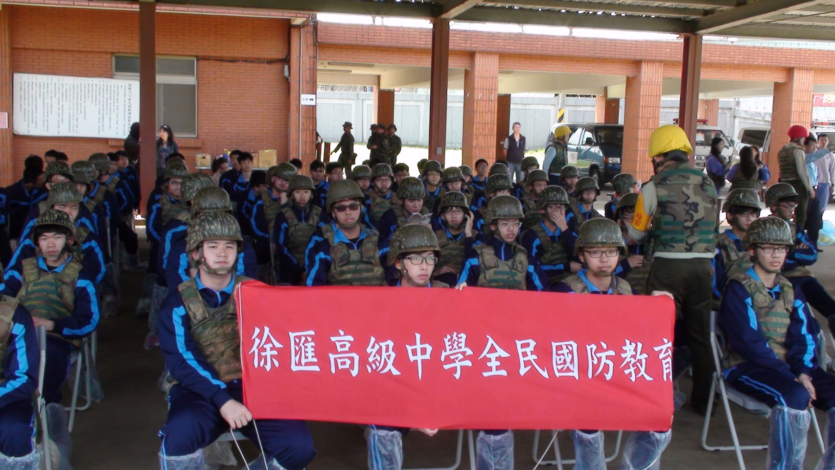 全民國防教育學生實彈射擊體驗活動