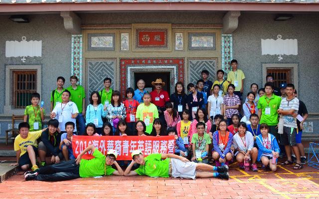 華裔志工教英語 體驗臺灣文化