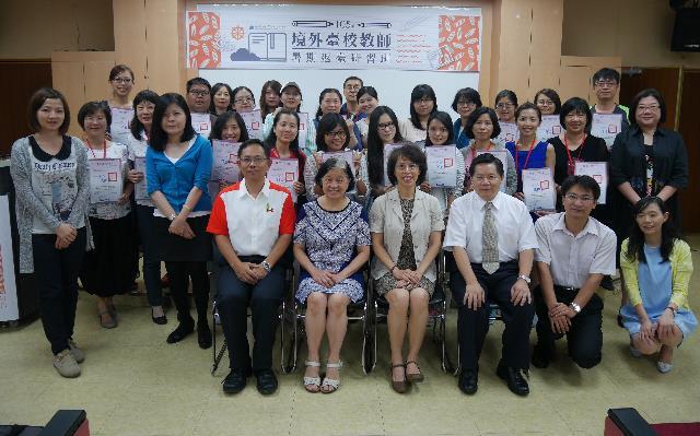 教育部海外臺灣學校教師返臺參加暑期