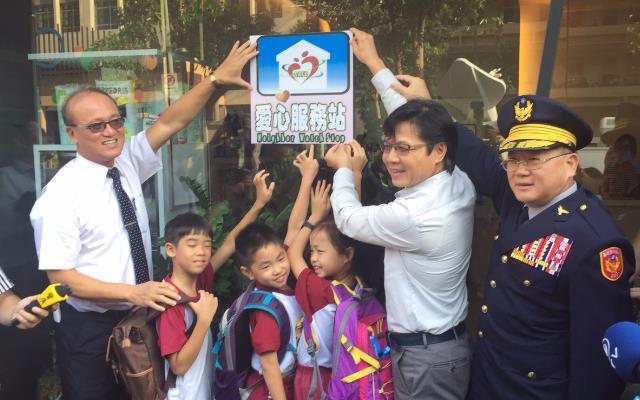 教育部次長林騰蛟暨內政部長葉俊榮訪