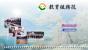 教育服務役資訊網