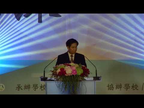 潘部長於106教師節表揚大會強調行政減量