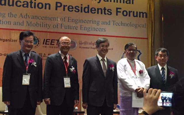 姚政次及駐緬張俊福大使(右ㄧ)、緬甸工程學會主席(右二)於「第一屆臺灣緬甸大學校長論壇」開幕式合影