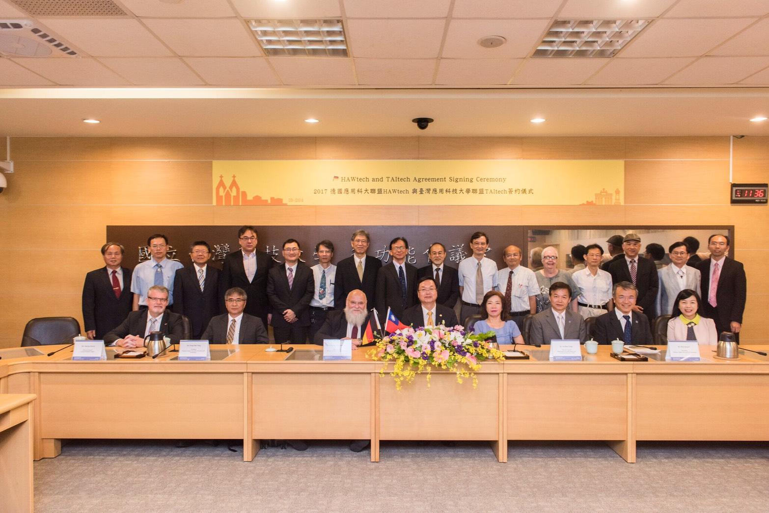 臺德科技大學聯盟簽約-開啟技職人才培育國際合作新模式_圖片_大圖