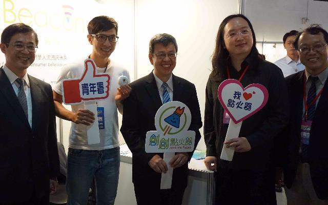 副總統與國際新創媒合展示會互動3.JPG