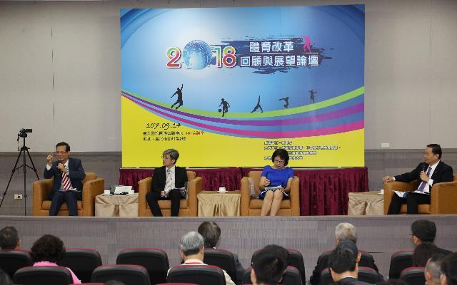 (附件照片2)1070914-2-論壇主持人及與談人就特定體育團體會員組成代表比例及選舉制度進行對談.JPG
