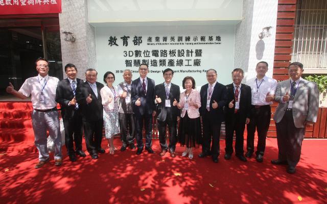 龍華科大成立「3D數位電路板設計暨智慧製造類產線工廠」_圖片(共5張)