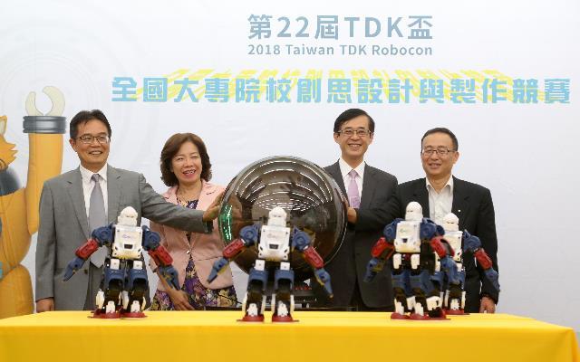 「智慧型男PLUS─SmartBOT+」獎金再加碼「PLUS」!TDK盃機器人設計與實作競賽22週年,熱血直播!_圖片(共3張)