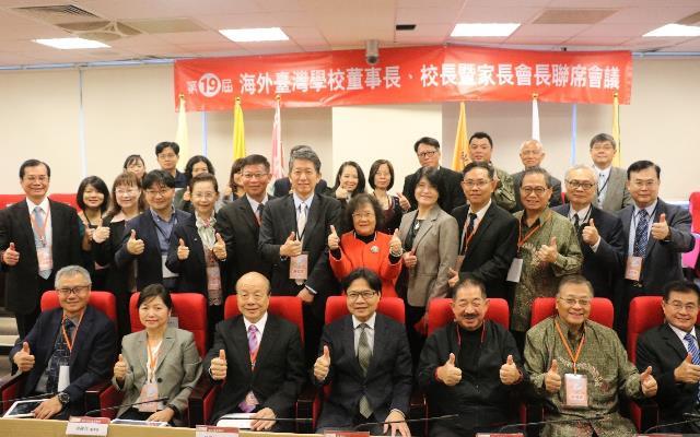 教育部葉俊榮部長期許海外臺灣學校3國5校的校務昌隆、辦學績效斐然