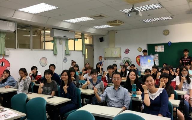 圖1-國立臺中教育大學辦理「職向未來SO EASY!」系列活動_大圖