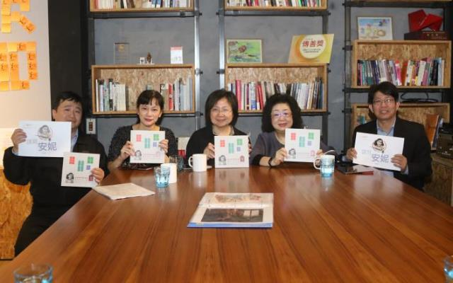 范巽綠參訪「安妮與阿嬤相遇看見女孩的力量」特展5.JPG_大圖