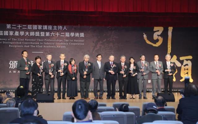 教育部第22屆國家講座主持人、第1屆國家產學大師獎及第62屆學術獎頒奬典禮1.JPG_大圖