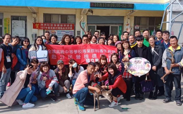 研習教師於漳州社區與「小鹿阿弟」合影_大圖