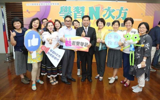 108年度教育基金會終身學習圈啟動記者會8_大圖