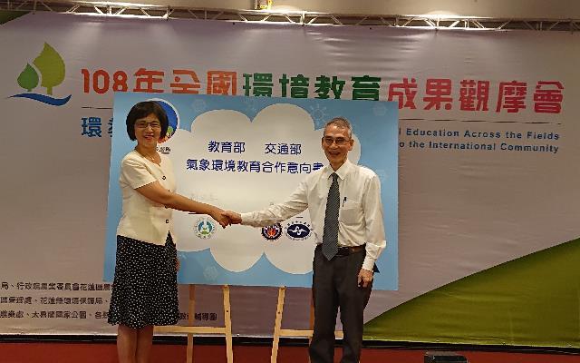 交通部與教育部共同簽署氣象環境教育合作意向書.JPG_大圖