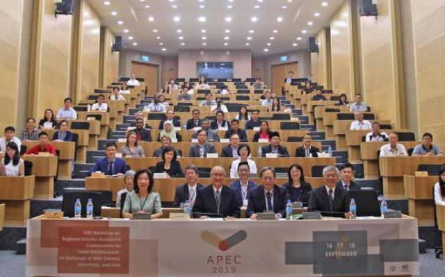 2019 APEC技職教育產學典範