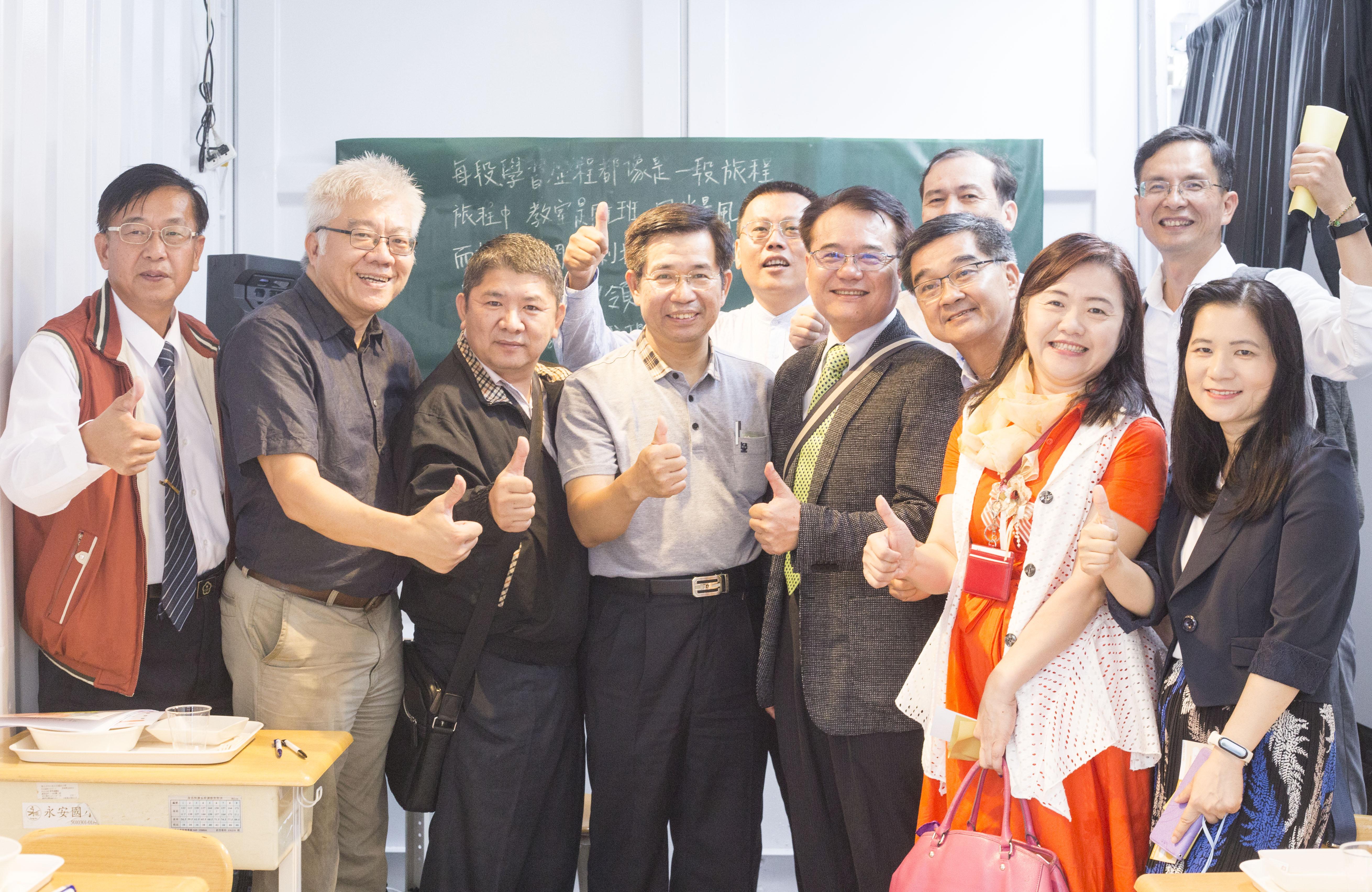 潘部長出席「憶起教師節─華山回憶啟航」活動01.JPG_大圖