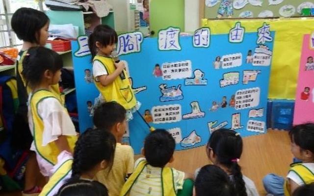 學前教育優質化 教育部甄選優良幼兒