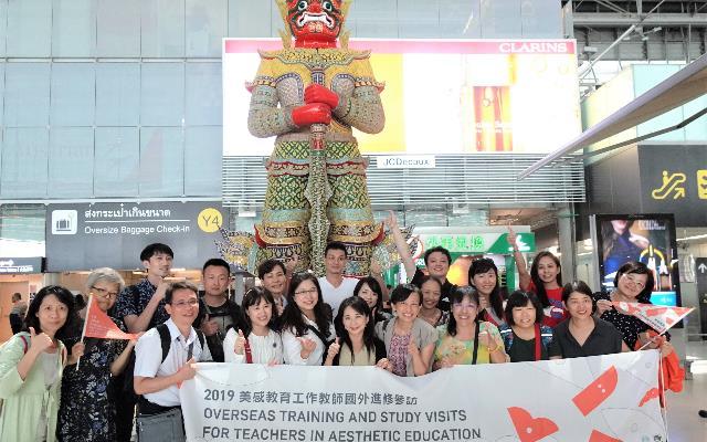 臺灣美感教育工作教師赴泰國進行美感教育之旅大合影.JPG_大圖