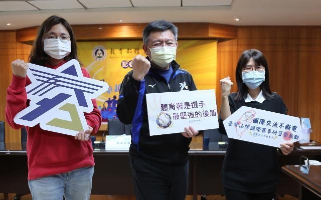 臺灣品牌國際賽事研習營啟動 打亮臺