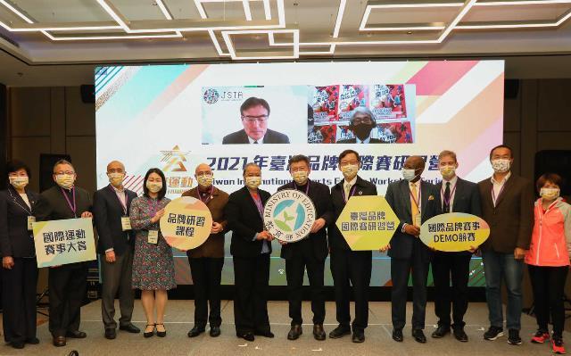 2021夯運動in Taiwan
