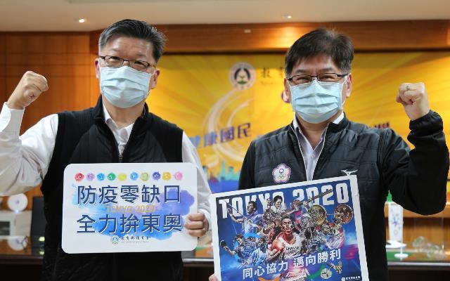 東京奧運進入倒數階段  培訓隊總集