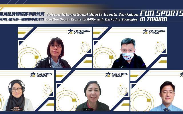 臺灣品牌國際賽事研習營線上開講 馬