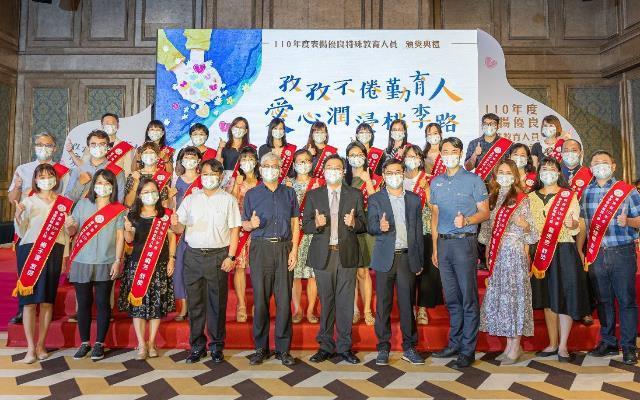 110年優良特教人員表揚 32名教