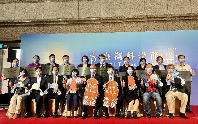 「科學服務社會」—第二屆「臺灣科學