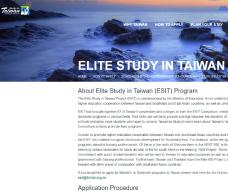菁英來臺留學計畫(ESIT)