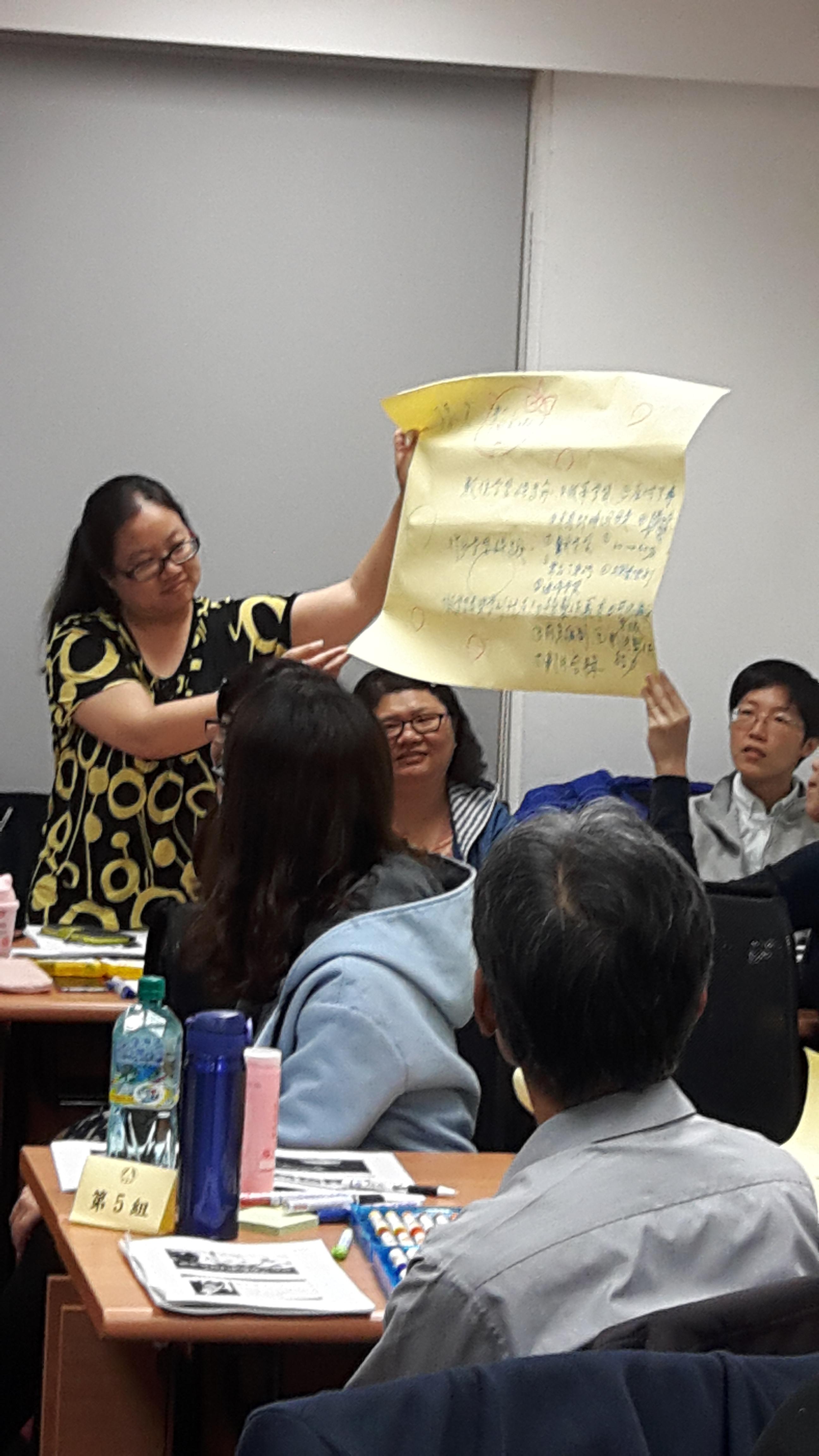 107年4月9至10日假國立台北商業大學辦理教育部人事處及所屬人事機構人事人員微學習與應用工作坊
