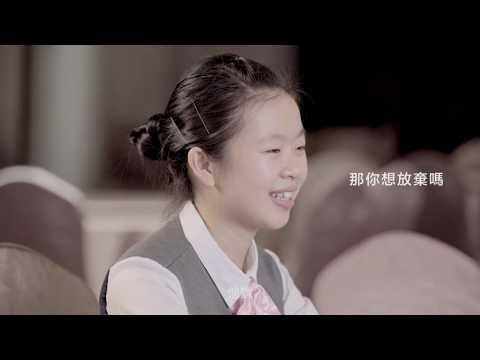 多元試探看好台灣-「青年教育與就業儲蓄帳戶」─楊曉青與媽媽篇