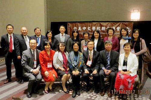 遲組長與全美中文學校聯合總會幹部