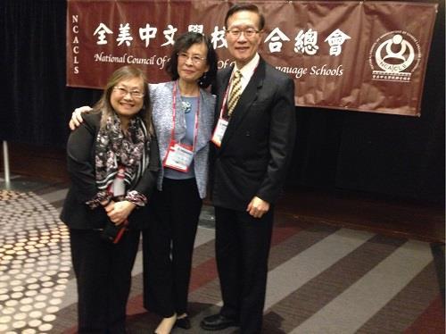 全美中華語言文化聯盟執行長林遊嵐博士(中)、美國印第安納大學東亞系教授兼華語旗艦計畫主任陳雅芬教授(左)
