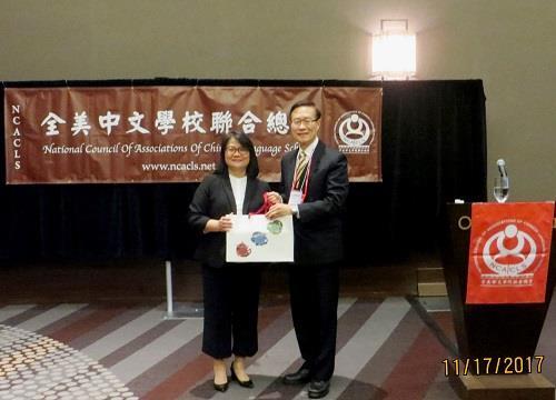 全美中文學校聯合總會秘書副總會長胡玲玲