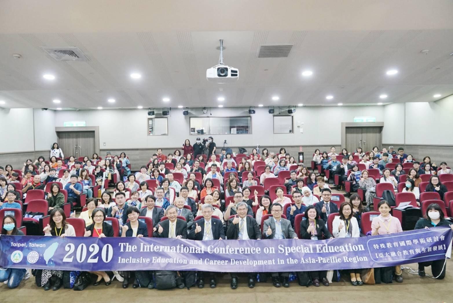 2020特殊教育國際學術研討會與會人員大合照_大圖