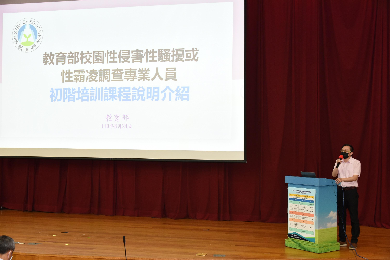 本部承辦人於開訓前介紹課程內容_大圖