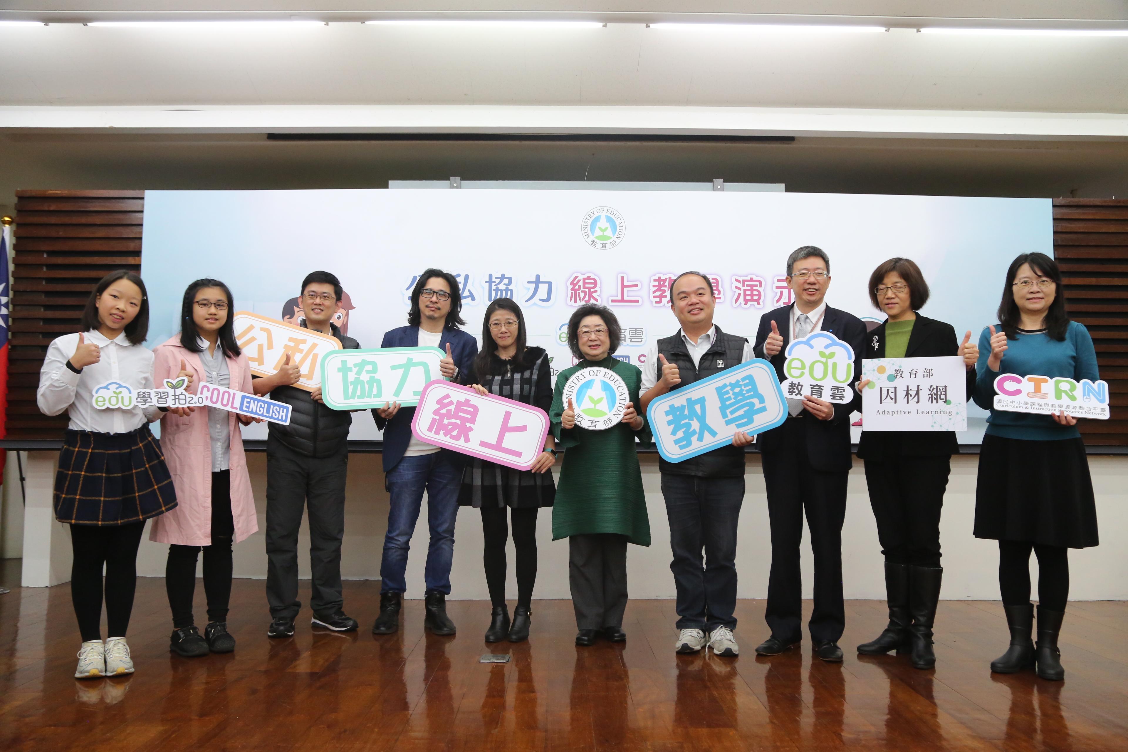范次長與無界塾師生、龍埔國小師生共同參與線上教學演示_大圖