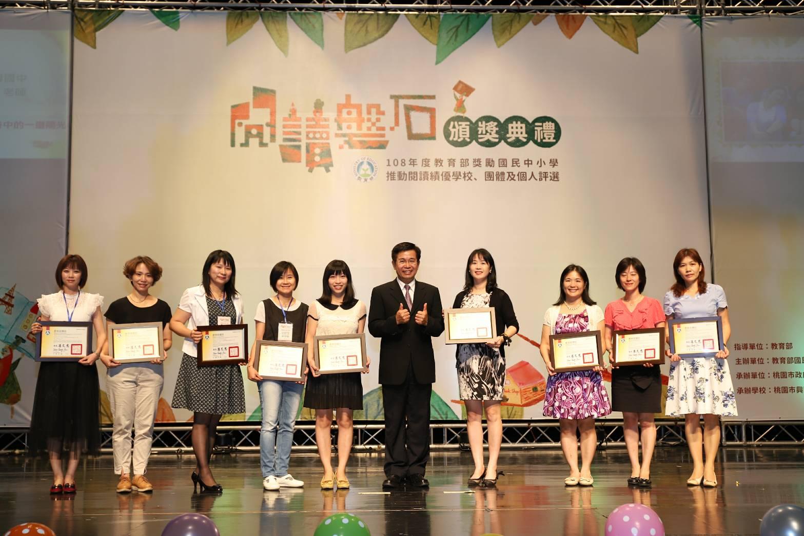 閱讀推手個人組受獎者與部長合影3_大圖