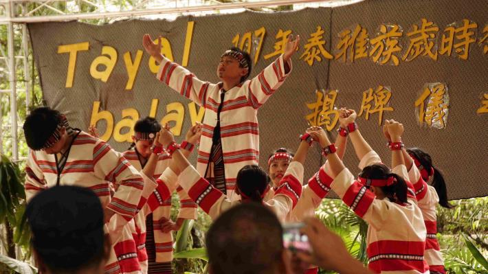 「成為Tayal balay(真‧泰雅人)!」宜蘭縣大同國中揭牌_圖片(共4張)_大圖