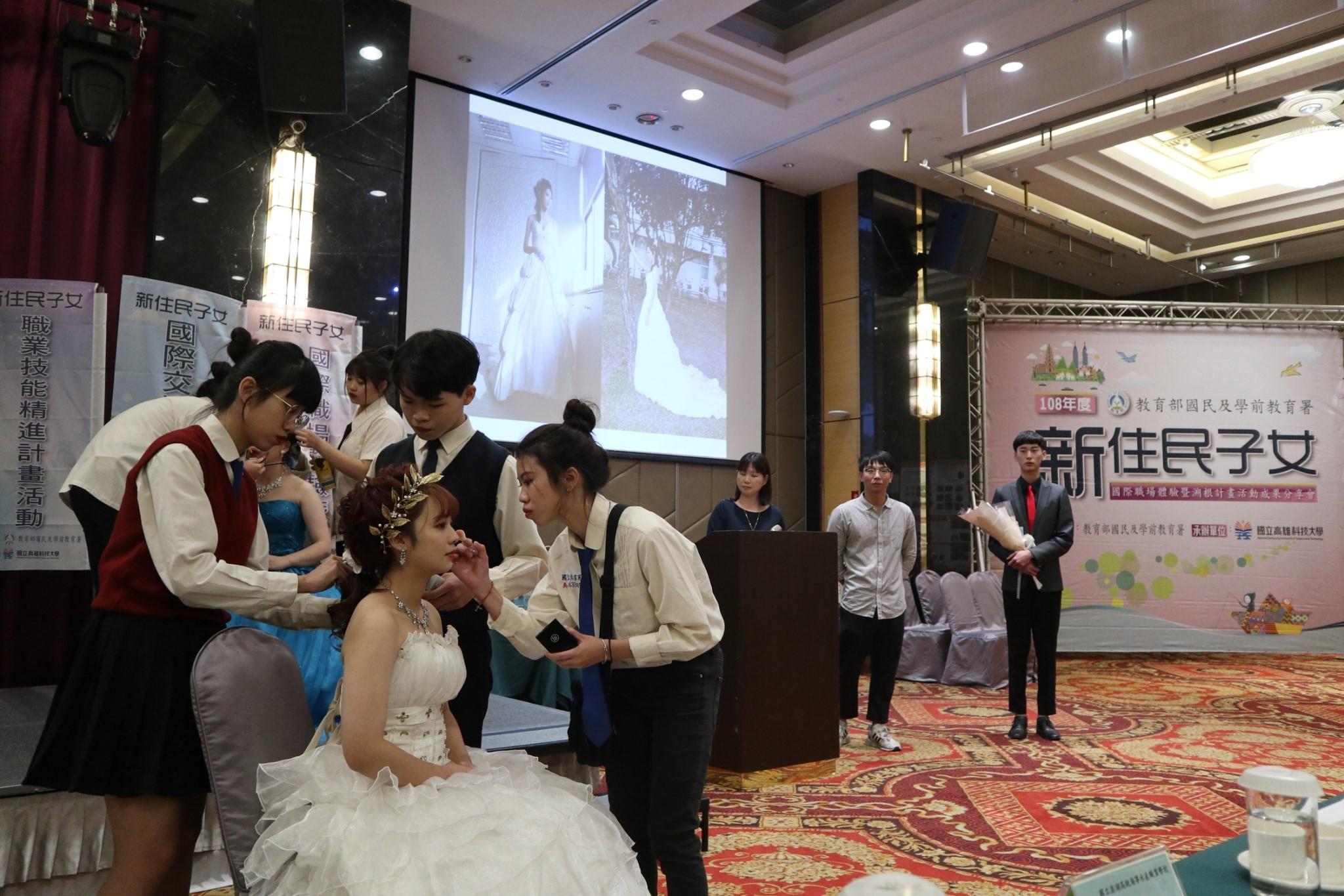 108年12月23日108年度成果分享會-北斗家商學生進行婚宴造型_大圖