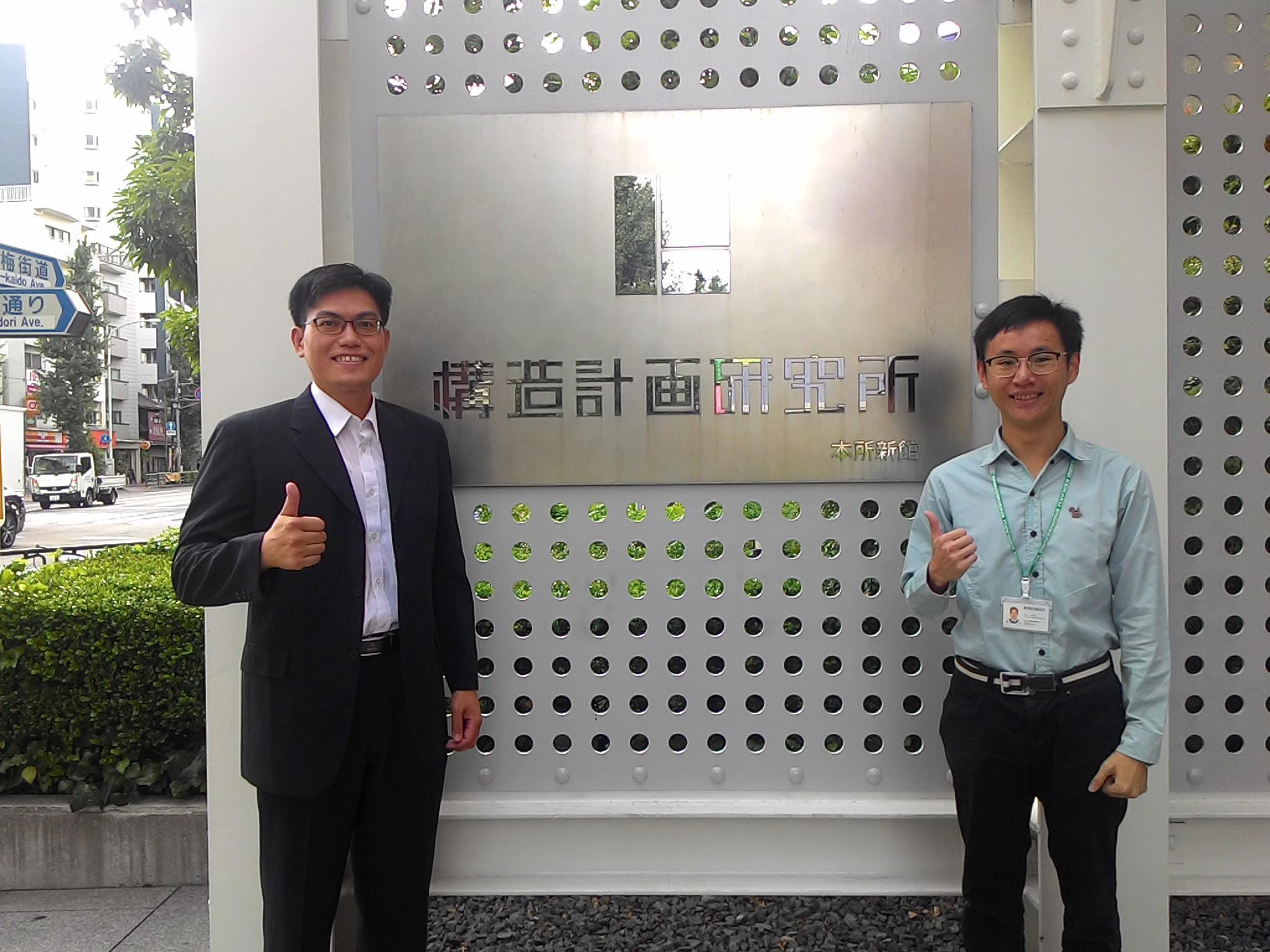 國立成功大學學海築夢計畫土木系赴日本構造計畫研究所Kozo Keikaku Engineering Inc.實習3_大圖