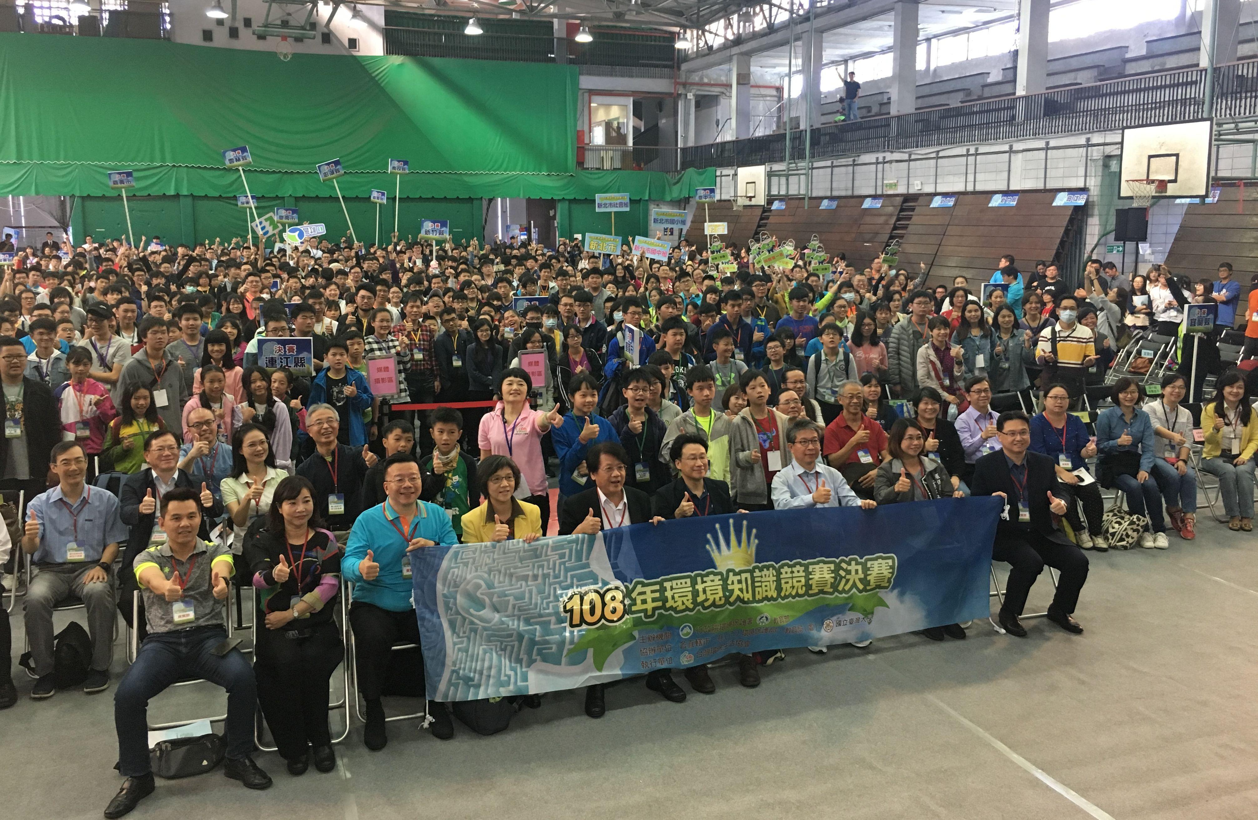 108年環境知識競賽現場照片03_大圖