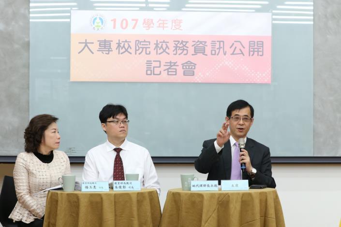 107學年度大專校院校務資訊公開4.JPG_大圖