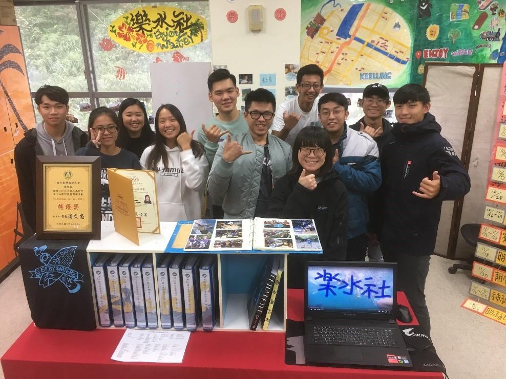國立臺灣海洋大學樂水社_大圖