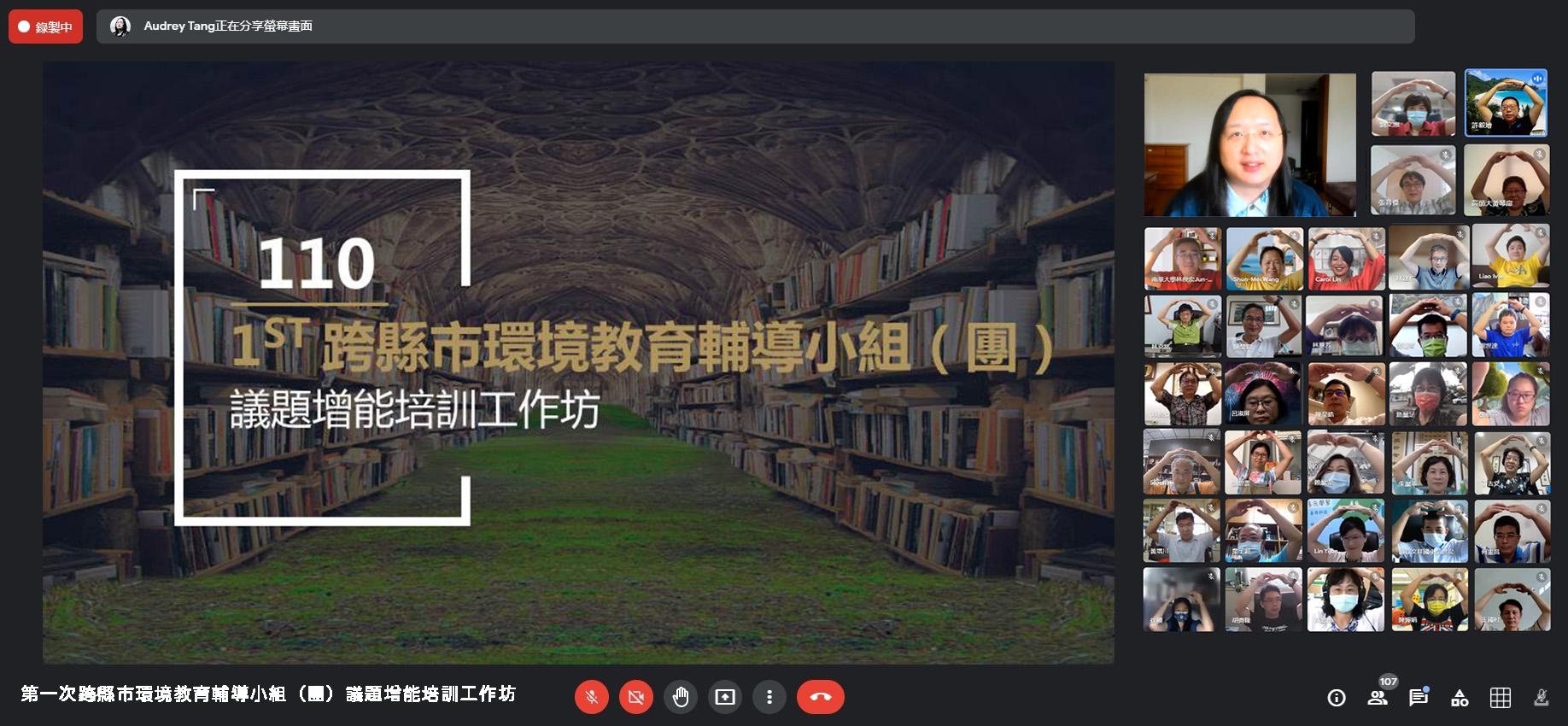 邀請行政院唐鳳政委線上暢談學校永續發展議題與教學創新_大圖