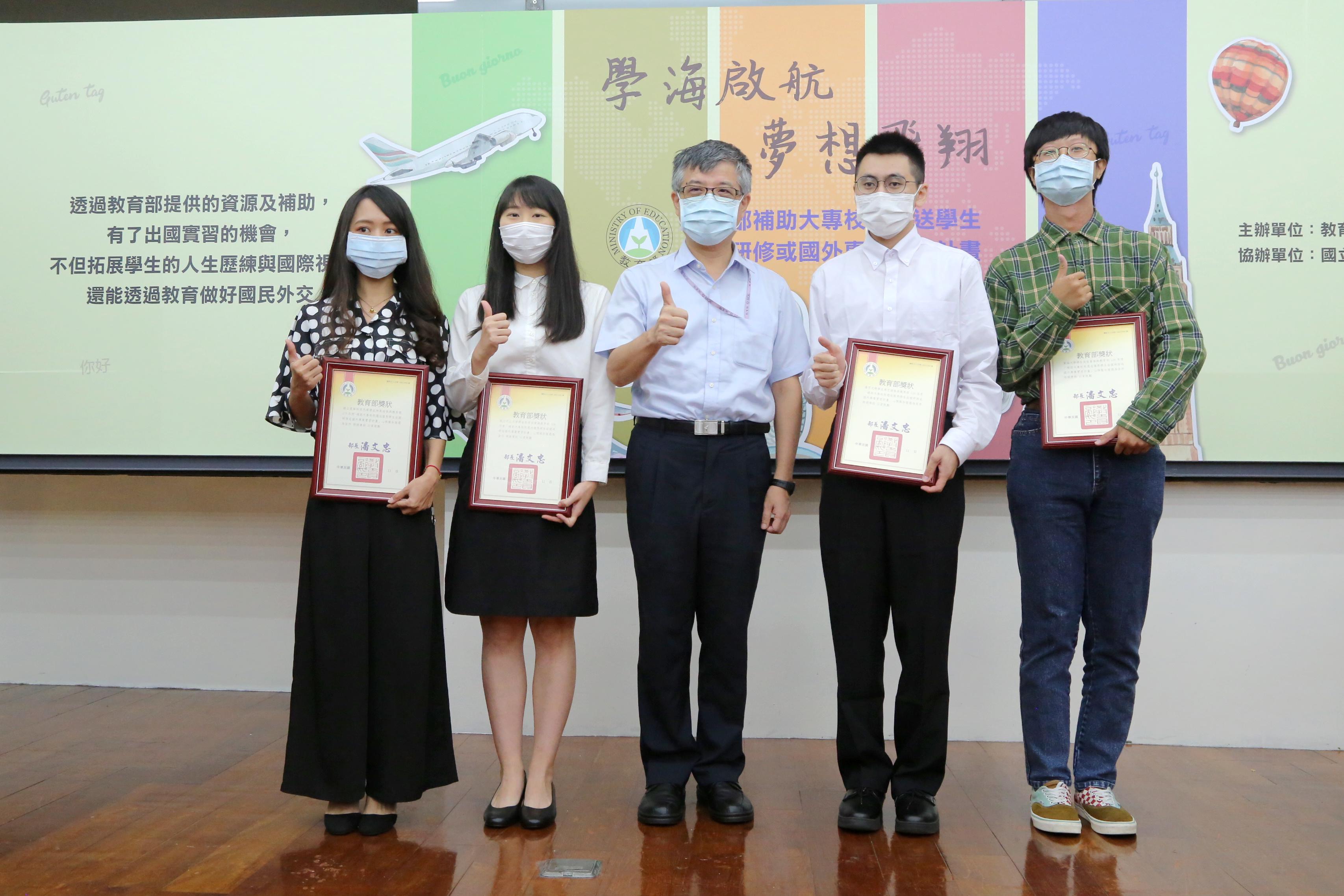 教育部政務次長頒獎狀給四位受獎生並拍照留念2_大圖