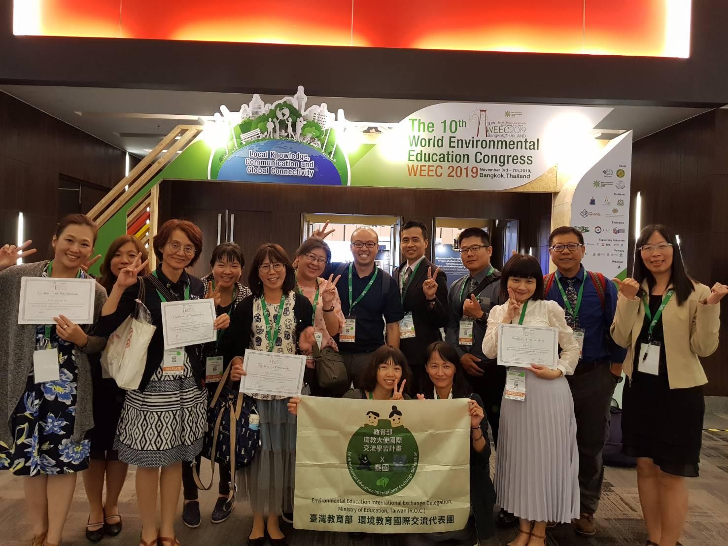 WEEC2019宣揚臺灣學校環境教育成果 1_大圖